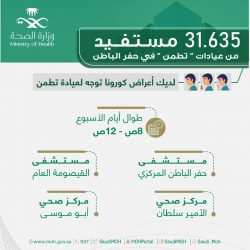 البنك المركزي السعودي يُعلن إطلاق نظام المدفوعات الفورية في 21 فبراير