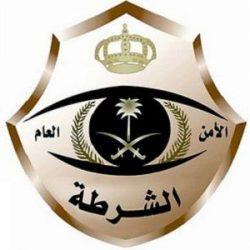 الخارجية : حكومة المملكة ترفض رفضاً قاطعاً لما ورد في التقرير الذي زود به الكونجرس بشأن مقتل خاشقجي