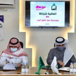 المشيطي يشهد توقع اتفاقية تعاون بين البيئة والجمعية البيطرية السعودية لتعزيز العمل المشترك