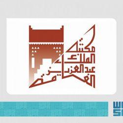 مسؤول يمني يطالب بضغط دولي على إيران لوقف تدخلاتها المزعزعة لأمن واستقرار بلاده والمنطقة