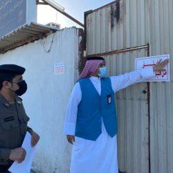 منتدى الخبرة السعودي يفتتح مقره في حطين الرياض