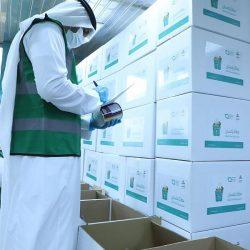 لجنة الإشراف على انتخابات أعضاء مجلس إدارة الهيئة السعودية للمقاولين تعلن فتح باب قبول طلب الترشح للعضوية