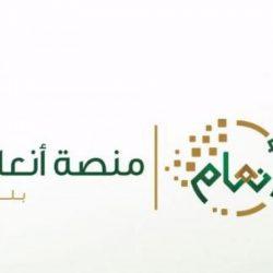 الأمر بالمعروف تفعّل حملة رب اجعل هذا البلد آمناً بمحافظات الرياض
