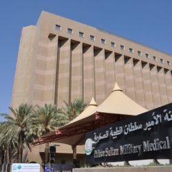 بنك التصدير والاستيراد السعودي ينضم إلى اتحاد بيرن