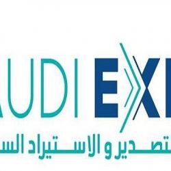 مجمع إرادة بالرياض مركزاً معتمداً بالتخصص الدقيق لطب الإدمان النفسي على مستوى المملكة والشرق الأوسط