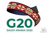 أبرز الشخصيات برئاسة السعودية لمجموعة العشرين