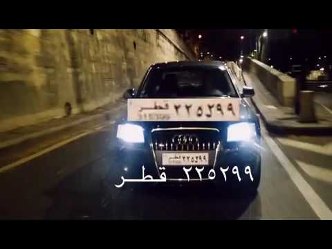 الدعم القطري للإرهاب